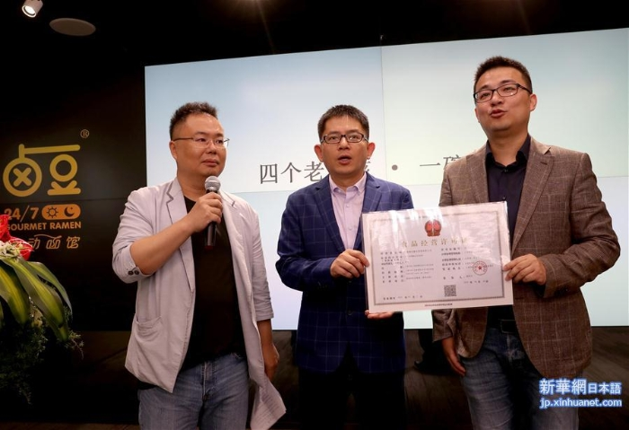 (图文互动)(2)台港沪创业者携手追逐无人面馆梦想